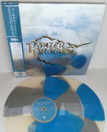DATA008: Panzer Dragoon Online Store Picture (5 of 5)