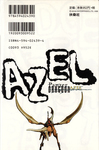 Panzer Dragoon Azel Back Cover