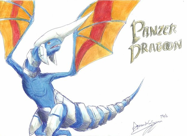 Panzer Dragoon PS2