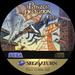 Panzer Dragoon Custom Disc Label