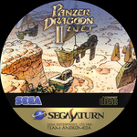 Panzer Dragoon II Zwei Custom Disc Label