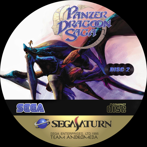 Panzer Dragoon Saga Disc 2 Custom Disc Label