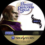 Panzer Dragoon Saga Disc 3 Custom Disc Label