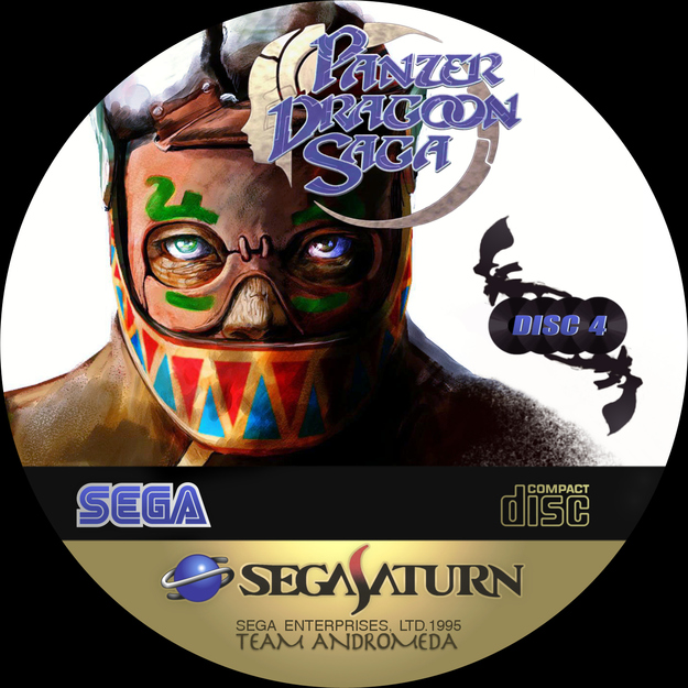 Panzer Dragoon Saga Disc 4 Custom Disc Label
