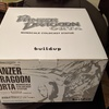 Panzer Dragoon Orta Nonscale Coldcast Statue Box (1 of 2)