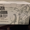 Panzer Dragoon Orta Nonscale Coldcast Statue Box (2 of 2)