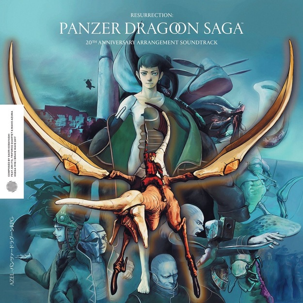 Resurrection: Panzer Dragoon Saga 20th Anniversary Arrangement Soundtrack Cover
