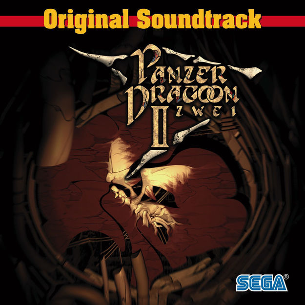 Panzer Dragoon II Zwei (Original Soundtrack) Digital Cover