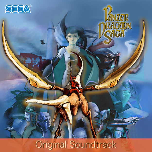 Panzer Dragoon Saga (Original Soundtrack) Digital Cover