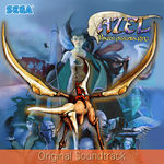 Azel: Panzer Dragoon RPG (Original Soundtrack) Digital Cover