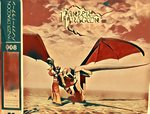 Alternative Panzer Dragoon Vinyl Cover Art