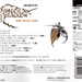 Panzer Dragoon SMF Music Data Insert 3