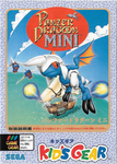 Panzer Dragoon Mini NTSC-J Version Manual 1 of 7