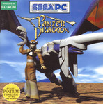 Panzer Dragoon PC Conversion (1996 European Release) Case Front Insert