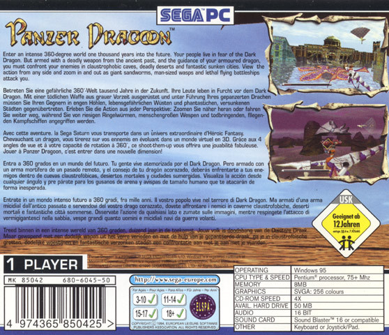 Panzer Dragoon PC Conversion (1996 European Release) Case Back Insert