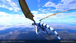 Panzer Dragoon Voyage Record First Screenshot