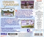 Panzer Dragoon PC Conversion (1997 US Release) Case Back Insert