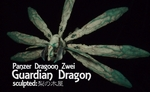 Panzer Dragoon Zwei Guardian Dragon Sculpted (1 of 4)