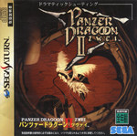 Panzer Dragoon II Zwei NTSC-J Version Case Front Insert
