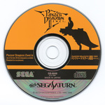 Panzer Dragoon II Zwei NTSC-J Version Disc