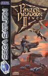 Panzer Dragoon II Zwei PAL Version Case Front