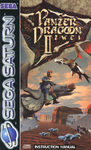 Panzer Dragoon II Zwei PAL Version Manual