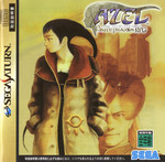 Azel: Panzer Dragoon RPG NTSC-J Version Manual