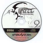 Azel: Panzer Dragoon RPG NTSC-J Version Disc 2