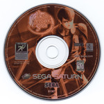 Panzer Dragoon Saga NTSC Version Disc 1