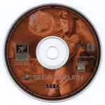 Panzer Dragoon Saga NTSC Version Disc 2