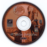 Panzer Dragoon Saga NTSC Version Disc 3