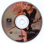 Panzer Dragoon Saga NTSC Version Disc 4