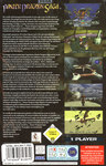 Panzer Dragoon Saga PAL Version Box Back