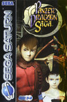 Panzer Dragoon Saga PAL Version Case 2 Front of Insert