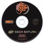 Panzer Dragoon Saga PAL Version Disc 2