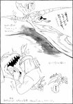 Panzer Dragoon Fan Comic