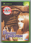 Panzer Dragoon Orta NTSC-J Version (Limited Edition) Case
