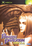 Panzer Dragoon Orta NTSC-J Version (Limited Edition) Case Front of Insert
