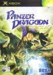Panzer Dragoon Orta PAL Version Case Front of Insert