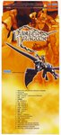 Sega Ages 2500 Series Vol. 27: Panzer Dragoon Soundtrack Liner Notes Outer Side