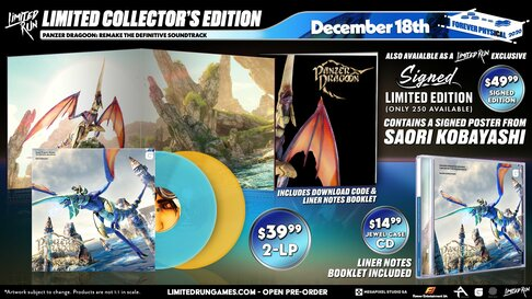 Panzer Dragoon: Remake The Definitive Soundtrack Limited Collector's Edition