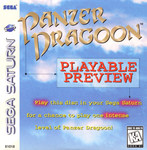 Panzer Dragoon Playable Preview (NTSC) Sleeve Front