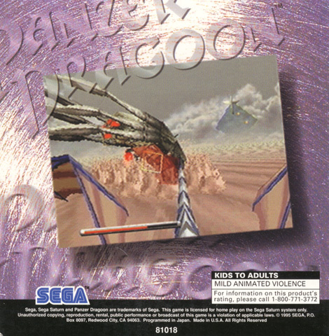 Panzer Dragoon Playable Preview (NTSC) Sleeve Back