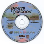 Panzer Dragoon Playable Preview (NTSC) Disc