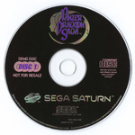 Panzer Dragoon Saga Demo Disc (PAL) Disc