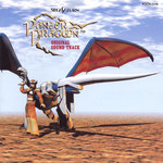 Panzer Dragoon Original Soundtrack Case Front Insert
