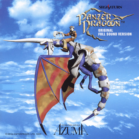 Panzer Dragoon Original Full Sound Version Case Front Insert