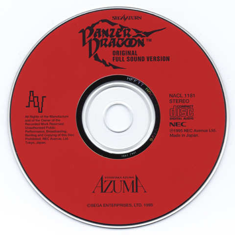 Panzer Dragoon Original Full Sound Version Disc