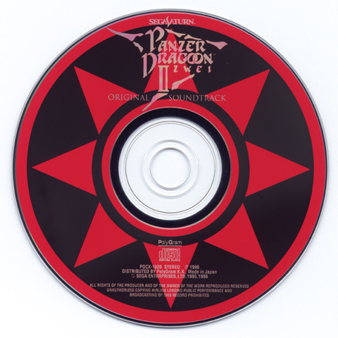 Panzer Dragoon II Zwei Original Soundtrack Disc