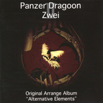 "Panzer Dragoon II Zwei Original Arrange Album ""Alternative Elements"" Case Front Insert"